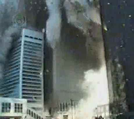 WTC2 Collapse