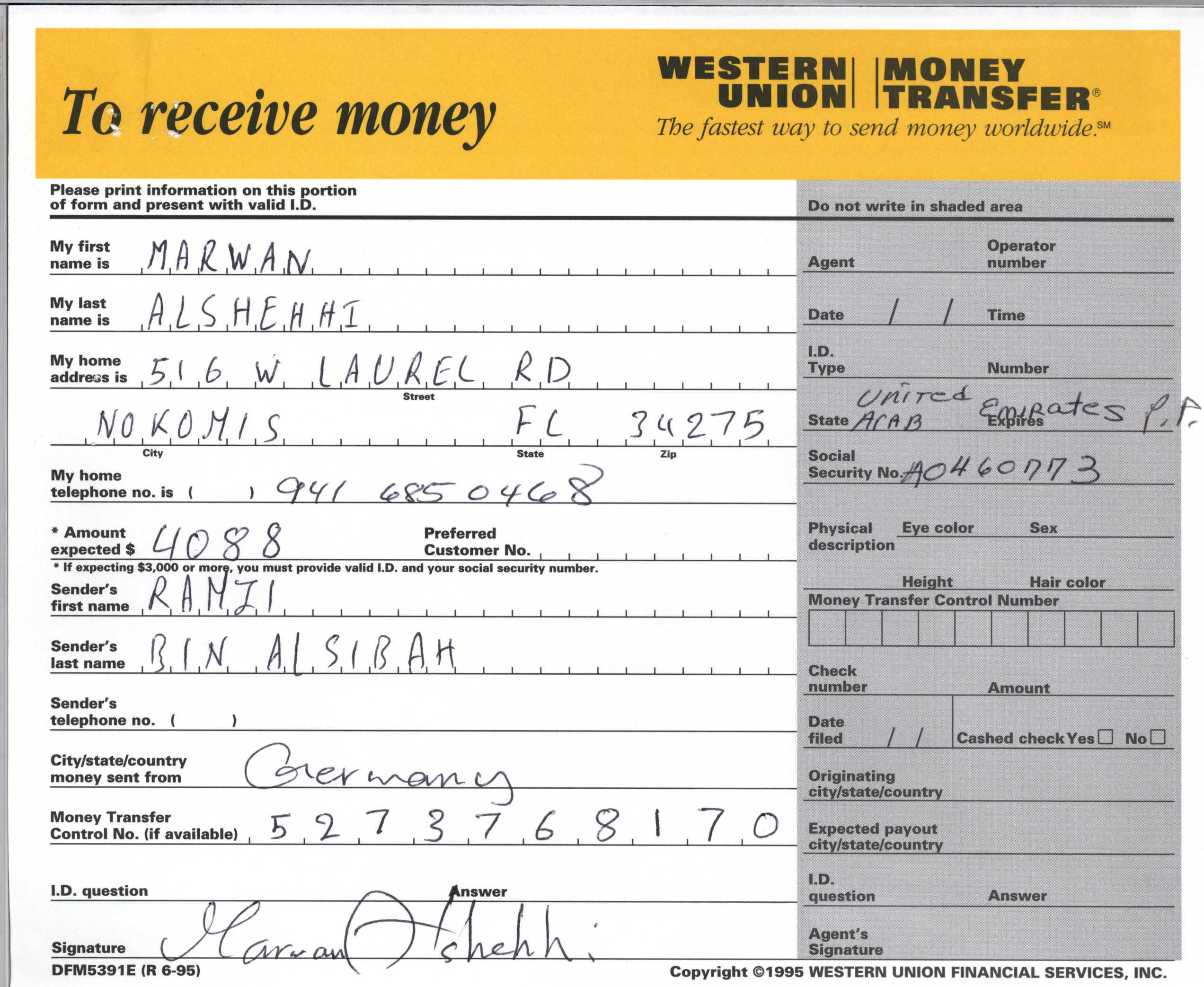 File:Alshehhi Wire Transfer 27 July 2000.jpg - 911myths