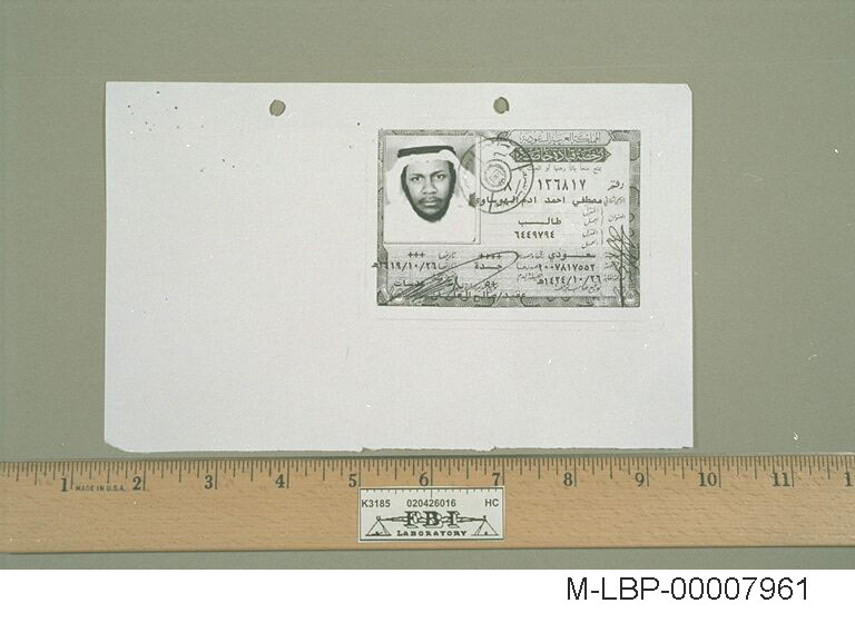 File:Mustafa Ahmed Passport Re Atta Wire Transfer 9 September 2001.jpg