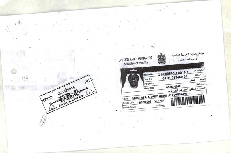 File:Mustafa Ahmed ID Re Waleed Alshehri Wire Transfer 11 September 2001.jpg