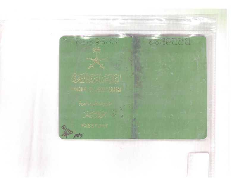 File:Satam Suqami Passport Cover.jpg